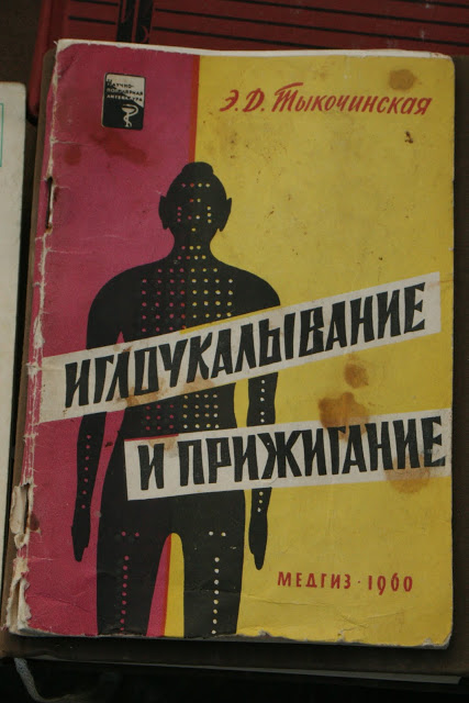Lviv Book Market, Ukraine – Soviet Book Covers