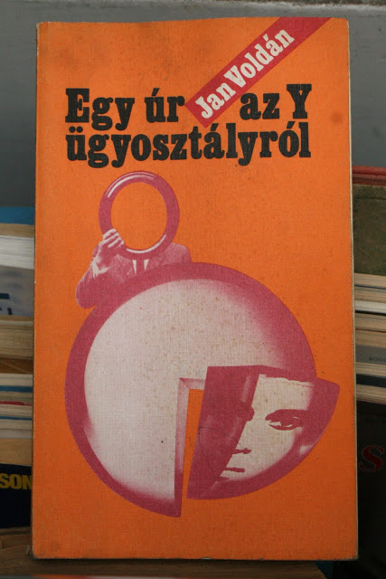 Surreal 1970's Hungarian Book Covers