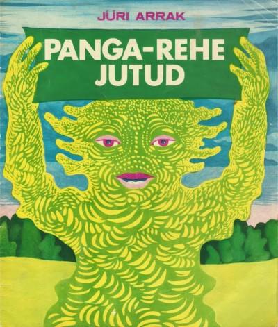 01-Jri-Arrak--Panga-Rehe-Jutud--1975--cover_900-1